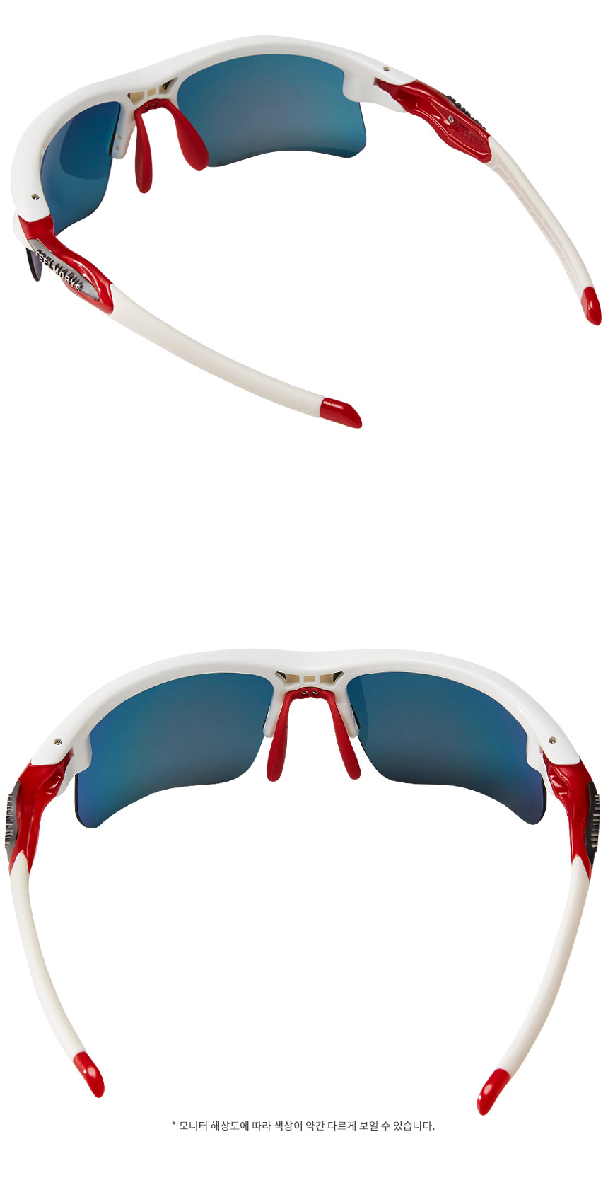 ms-047-wht-red2